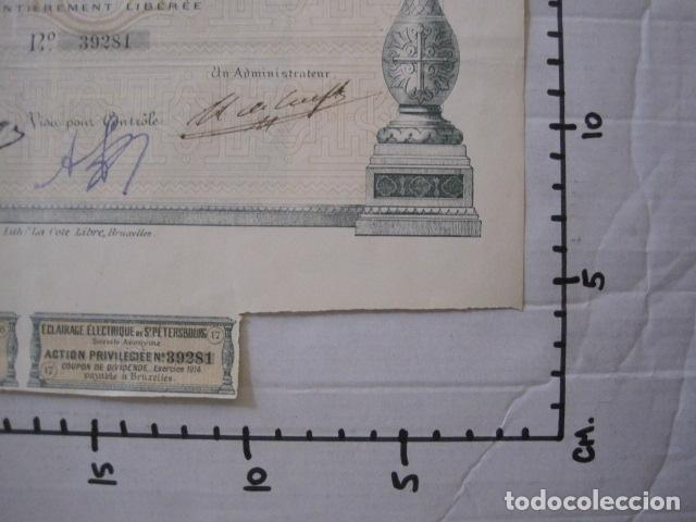 Coleccionismo Acciones Extranjeras: ACCION ECLAIRAGE ELECTRIQUE ST. PETERSBOURG - BRUSELAS 1897 -VER FOTOS-(ACCION -24) - Foto 9 - 112460251