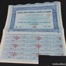 Coleccionismo Acciones Extranjeras: ACCIÓN DE CIEN FRANCOS DE LA COMPAGNIE AGRICOLE COMMERCIALE & INDUSTRIELLE DE BADIKAKA,18 AGOSTO 192. Lote 113451575