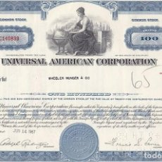 Colecionismo Ações Internacionais: UNIVERSAL AMERICAN CORPORATION, 1967. Lote 120665395