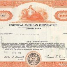 Colecionismo Ações Internacionais: UNIVERSAL AMERICAN CORPORATION, 1955. Lote 120665479