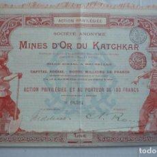 Coleccionismo Acciones Extranjeras: MINAS. S.A. DES MINES D'OR DU KATCHKAR. AÑO 1897. ACCIÓN PRIVILEGIADA Y AL PORTADOR DE 100........ Lote 122309583