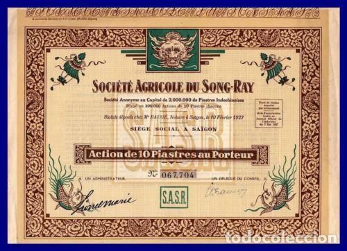 BONO ACCION DE GUERRA SAIGON VIETNAM SEGUNDA GUERRA MUNDIAL. (Coleccionismo - Acciones Extranjeras )