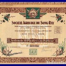 Coleccionismo Acciones Extranjeras: BONO ACCION DE GUERRA SAIGON VIETNAM SEGUNDA GUERRA MUNDIAL.. Lote 127174875