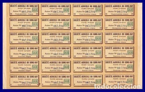 Coleccionismo Acciones Extranjeras: BONO ACCION DE GUERRA SAIGON VIETNAM SEGUNDA GUERRA MUNDIAL. - Foto 2 - 127174875