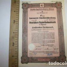 Coleccionismo Acciones Extranjeras: BONITA ACCION DE GUERRA TERCER REICH. ALEMANIA.. Lote 127591159