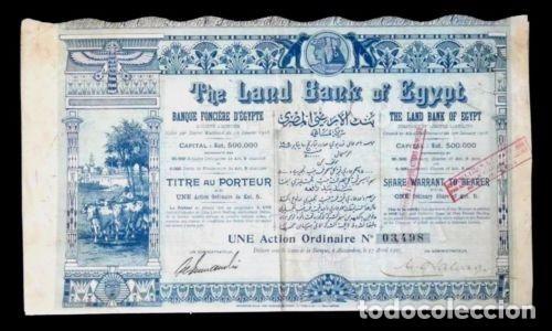 ACCION EGIPCIA ANTIGUA CON CUPONES 1905. (Coleccionismo - Acciones Extranjeras )