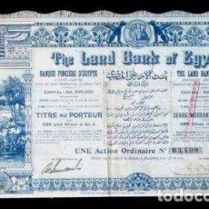 Coleccionismo Acciones Extranjeras: ACCION EGIPCIA ANTIGUA CON CUPONES 1905.. Lote 128075175