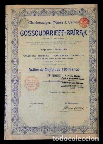 ACCION FRANCESA ANTIGUA CON CUPONES 1899.. (Coleccionismo - Acciones Extranjeras )