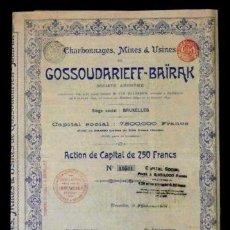 Coleccionismo Acciones Extranjeras: ACCION FRANCESA ANTIGUA CON CUPONES 1899... Lote 128075459