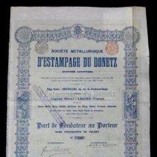 Coleccionismo Acciones Extranjeras: ACCION FRANCESA ANTIGUA 1857... Lote 137302032