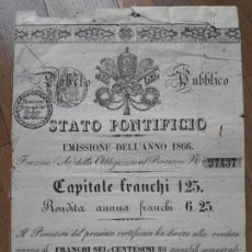 Colecionismo Ações Internacionais: ESTADO PONTIFICIO: EMPRÉSTITO 1866. Lote 132935930