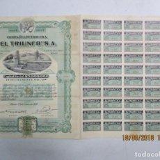 Coleccionismo Acciones Extranjeras: ACCIONES DE LA COMPAÑÍA PETROLERA EL TRIUNFO, S. A. MÉXICO 1916. . Lote 133608378