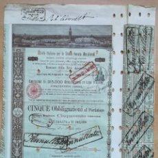 Coleccionismo Acciones Extranjeras: SOCIETÁ ITALIANA PER LE STRADE FERRATE MERIDIONALI, FLORENCIA, AÑO 1887. Lote 134377710