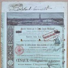 Coleccionismo Acciones Extranjeras: SOCIETÁ ITALIANA PER LE STRADE FERRATE MERIDIONALI, FLORENCIA, AÑO 1887. Lote 134377954