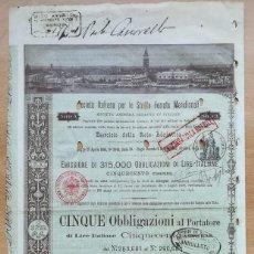 Coleccionismo Acciones Extranjeras: SOCIETÁ ITALIANA PER LE STRADE FERRATE MERIDIONALI, FLORENCIA, AÑO 1887. Lote 134378130