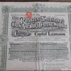 Coleccionismo Acciones Extranjeras: THE RUSSIAN (SMIELOFF) CHAIN, ANCHOR & TESTING WORKS (1911). Lote 134916982