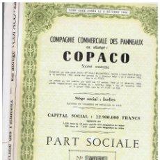 Coleccionismo Acciones Extranjeras: COPACO 1944. Lote 148059618