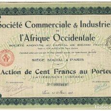 Coleccionismo Acciones Extranjeras: SOCIETE COMERCIALE E INDUSTRIELLE DE L'AFRIQUE OCCIDENTALE. Lote 148060026