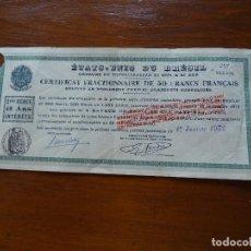 Coleccionismo Acciones Extranjeras: ETATS UNIS DU BRESIL EMPRUNT DE CONSOLIDATION 1932 50 FRANCS. Lote 157912782