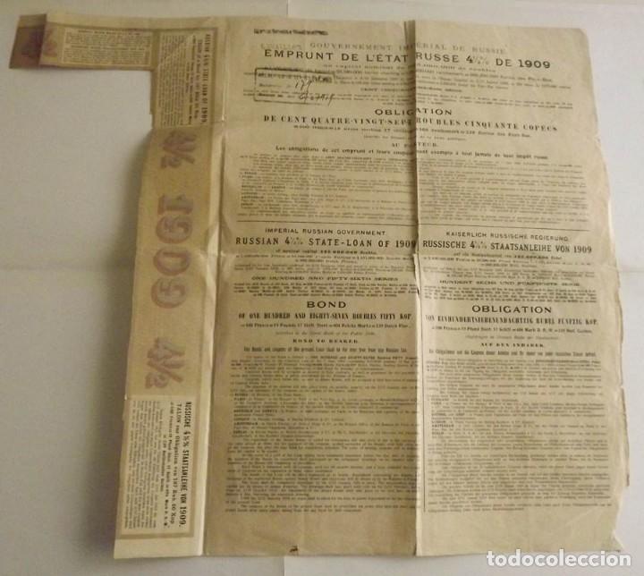 Coleccionismo Acciones Extranjeras: 1909, Bono del Estado Ruso - Foto 2 - 57241294