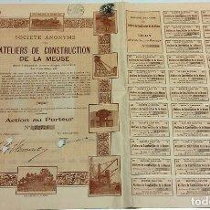 Coleccionismo Acciones Extranjeras: ATELIERS DE CONSTRUCTION DE LA MEUSE. Lote 175115638