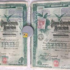 Coleccionismo Acciones Extranjeras: BANCO CENTRAL MEXICANO 1908 SERIE A - 2 ACCIONES CORRELATIVAS CON CUPONES - 40X30CM. Lote 177558959