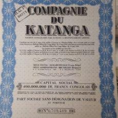 Coleccionismo Acciones Extranjeras: ACCION COMPAGNIE DU KATANGA AÑO 1944. Lote 178363276