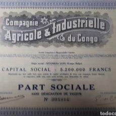 Coleccionismo Acciones Extranjeras: ACCION COMPAGNIE AGRICOLE AND INDUSTRIELLE. Lote 178379258