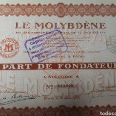 Coleccionismo Acciones Extranjeras: ACCION LE MOLYBDENE AÑO 1930. Lote 178382163