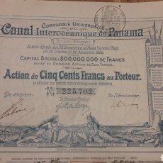 Coleccionismo Acciones Extranjeras: COMPAÑÍA UNIVERSAL DEL CANAL INTEROCEÁNICO DE PANAMÁ (1880). Lote 179114941