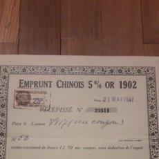 Coleccionismo Acciones Extranjeras: EMPRÉSTITO CHINO AL 5% ORO (1902). Lote 179115647