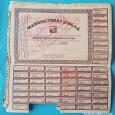 Coleccionismo Acciones Extranjeras: LOTE DE 10 ACCIONES MANUFACTURAS SEDO, S.A. JULIO 1936, 45 X 42,50. Lote 183545567
