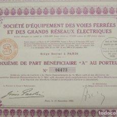 Coleccionismo Acciones Extranjeras: ACCION OBLIGACION - SOCIETE D'EQUIPEMENT DES VOIES FERRÉES - FRANCIA , PARIS - AÑO 1933 - .. L535. Lote 190169091