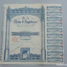 Coleccionismo Acciones Extranjeras: ACCION, ACTION - A LA REINE D'ANGLETERRE - FRANCIA , PARIS - AÑO 1924 - .. L536. Lote 190169308