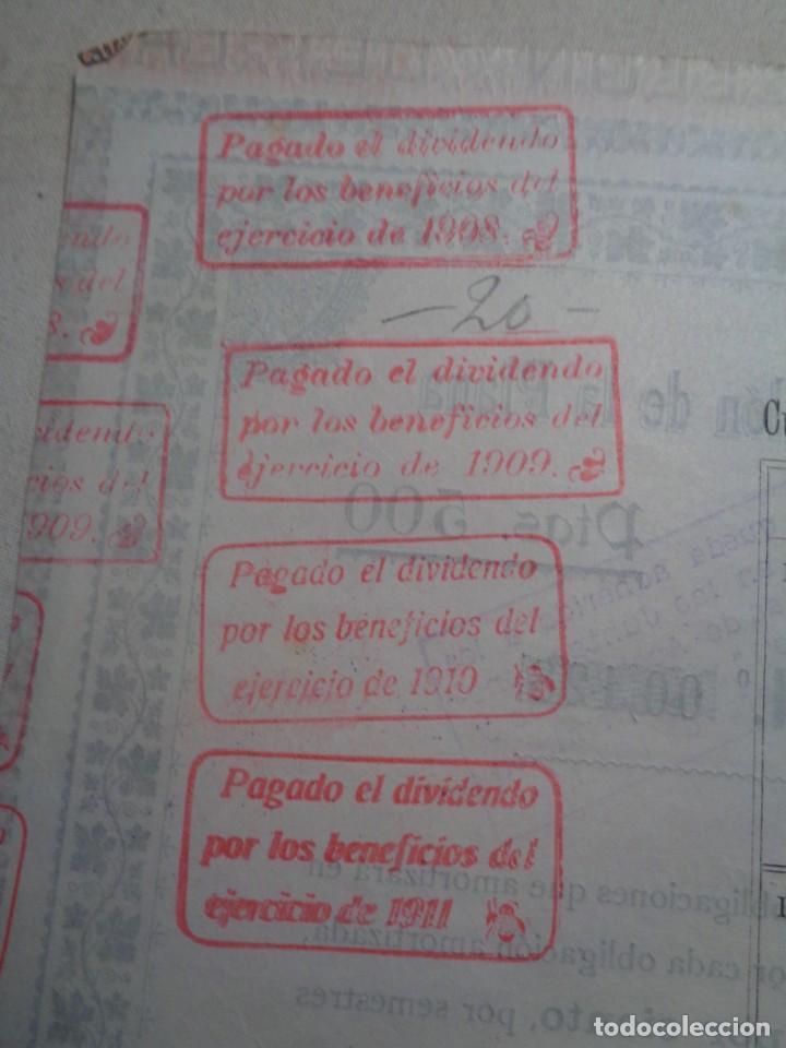 Coleccionismo Acciones Extranjeras: OBLIGACION TRANVIA A VAPOR DE ONDA AL GRAO DE CASTELLON AÑO 1891 - Foto 5 - 190754516
