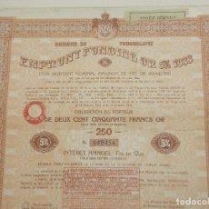 Coleccionismo Acciones Extranjeras: ACCION , OBLIGACION - ROYAUME DE YOUGOSLAVIE - EMPRUNT FUNDING OR 5% - AÑO 1935 .. L600. Lote 191286838