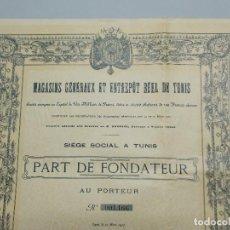 Coleccionismo Acciones Extranjeras: ACCION , OBLIGACION - MAGASINS GÉNÉRAUX ET ENTREPOT REEL DE TUNIS - AÑO 1907 .. L602. Lote 191287835