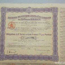 Coleccionismo Acciones Extranjeras: ACCION , OBLIGACION - ATELIERS DE CONSTRUCTIONS ELECTRIQUES DE LYON & DU DAUPHINÉ - AÑO 1927 .. L604. Lote 191288336