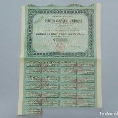 Coleccionismo Acciones Extranjeras: ACCION , OBLIGACION - PRODUITS CHIMIQUES ALUMINEUX - MARSEILLE , FRANCIA - AÑO 1927 .. L605. Lote 191288936