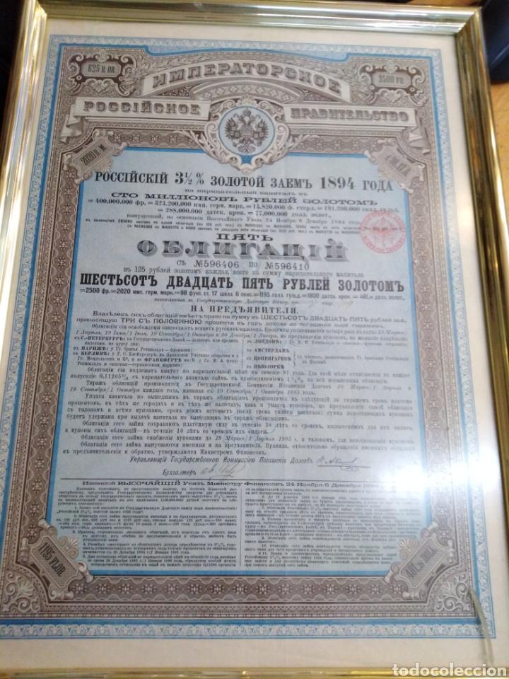 Coleccionismo Acciones Extranjeras: 4 ANTIGUAS ACCIONES RUSAS AÑOS 1894 -1896 - 1910 - Foto 3 - 193796872