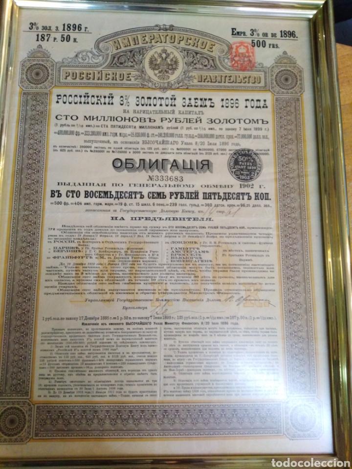 Coleccionismo Acciones Extranjeras: 4 ANTIGUAS ACCIONES RUSAS AÑOS 1894 -1896 - 1910 - Foto 4 - 193796872