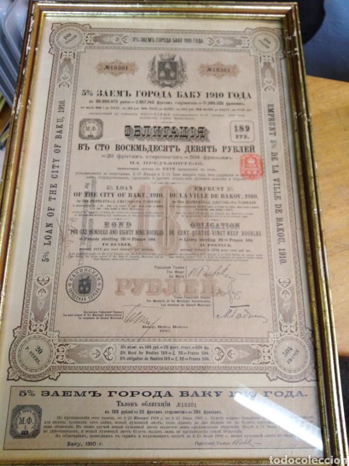 Coleccionismo Acciones Extranjeras: 4 ANTIGUAS ACCIONES RUSAS AÑOS 1894 -1896 - 1910 - Foto 5 - 193796872