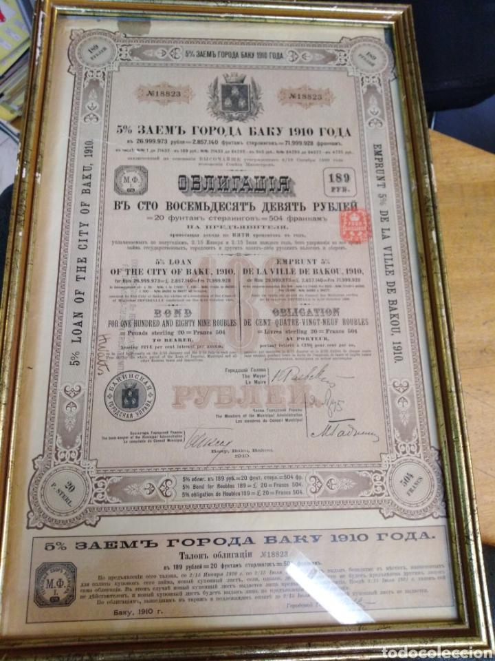 4 ANTIGUAS ACCIONES RUSAS AÑOS 1894 -1896 - 1910 (Coleccionismo - Acciones Extranjeras )