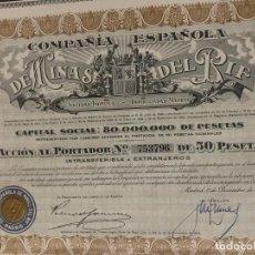 Coleccionismo Acciones Extranjeras: LOTE DE ACCIONES DE MINAS DEL RIF - 167 APROXIMADAMENTE -. Lote 199771492