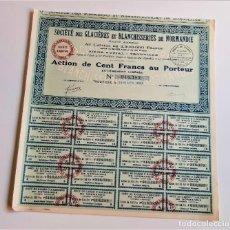 Coleccionismo Acciones Extranjeras: ACCION 1927 SOCIETE DES GLACIERES ET BLANCHISSERIES DE NORMANDIE. Lote 203840247