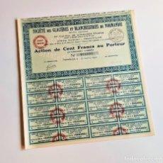 Coleccionismo Acciones Extranjeras: ACCION 1927 SOCIETE DES GLACIERES ET BLANCHISSERIES DE NORMANDIE. Lote 203840468