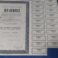 Collectionnisme Actions Internationales: ANTIGUA ACCIÓN DE IKA - RENAULT .ARGENTINA 1968. Lote 204547322