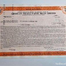 Coleccionismo Acciones Extranjeras: ACCION SHARES 1972 AMERICAN ISRAELI PAPER MILLS LIMITED. Lote 210149060