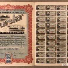Coleccionismo Acciones Extranjeras: S.A. PETROLERA EUREKA (MÉXICO D.F.). ACCIÓN DEL AÑO 1918 POR VALOR DE $1000, CON CUPONES.. Lote 211588566