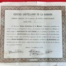 Coleccionismo Acciones Extranjeras: ACCION BONO CENTRO CASTELLANO DE LA HABANA CUBA 1922 25 PESOS ORIGINAL , K. Lote 212242357